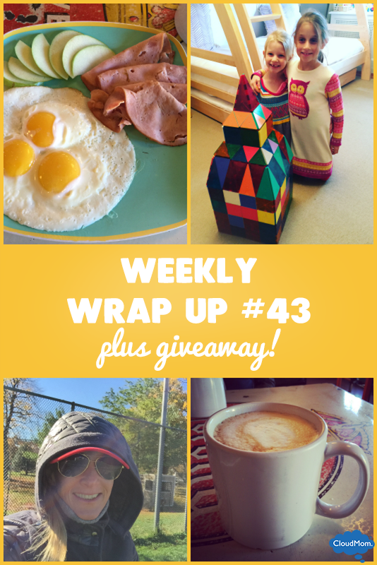 WW #43: Coffee, Ham and Eggs, and Sunlight